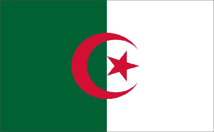 Conheça algumas informações e curiosidades sobre a Argélia