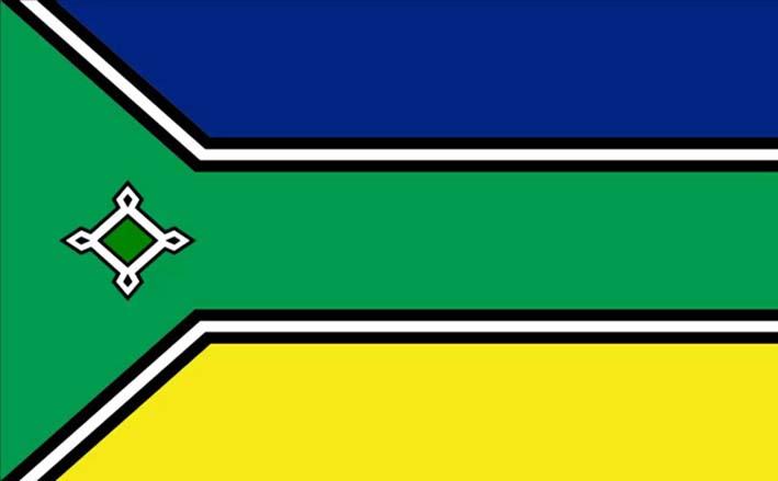 Conheça 16 curiosidades sobre o estado do Amapá