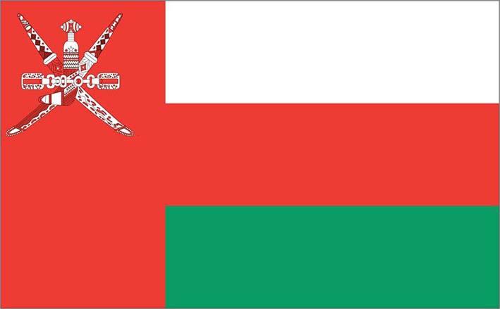 Uma seleção de 15 curiosidades sobre o sultanato de Omã