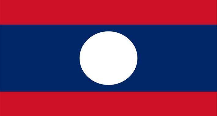 18 Pequenas curiosidades sobre o Laos