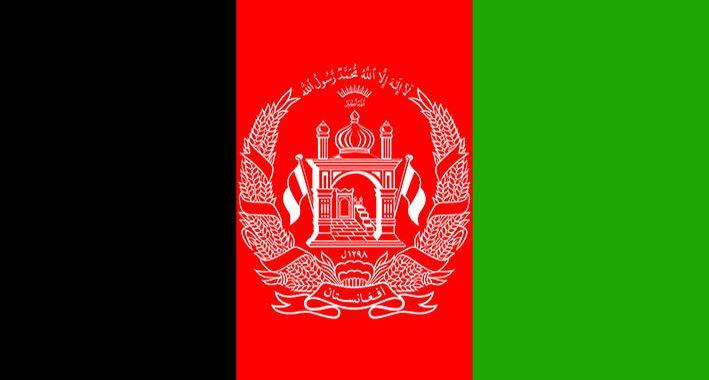 21 Informações curiosas e fatos intrigantes sobre o Afeganistão